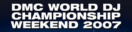 DMC world finals 2007