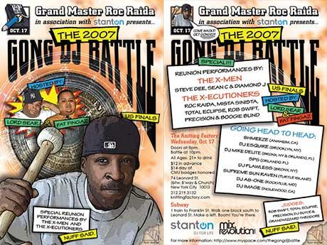 Gong Dj Battle Final 2007