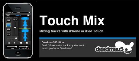 touch mix DJ application iphone ipod touch